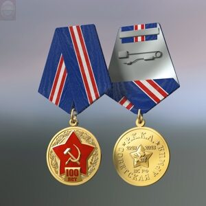 100_Army_Medal_Two
